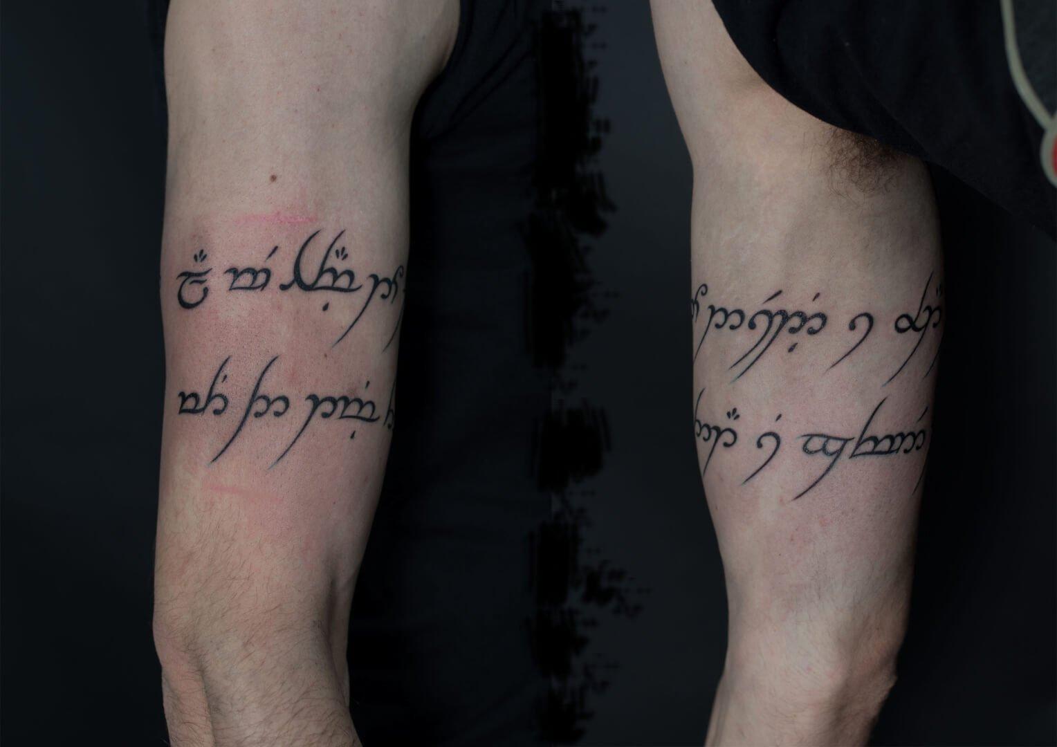 tatouage elfique, tour de bras